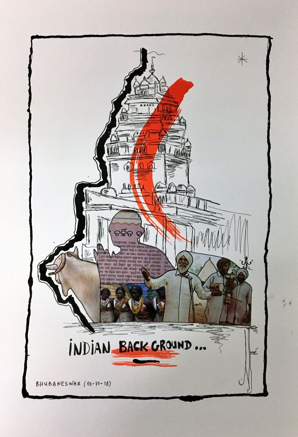 indian background R